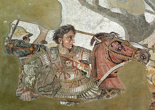 Trajectoire de mon manuscrit Agonies: Alexandre le Grand